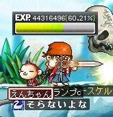 sakusakusaku1.jpg
