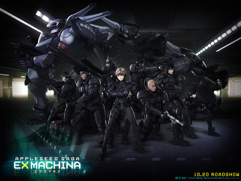 exmachina00.jpg