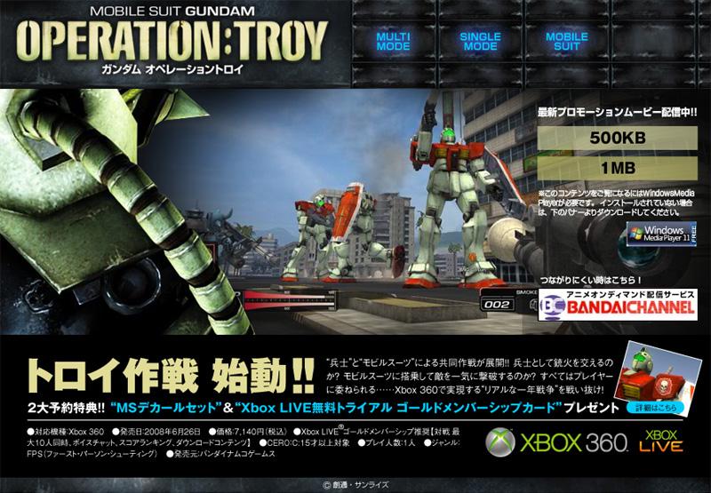 operetion_troy.jpg
