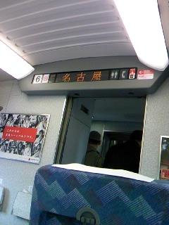 20080531133447