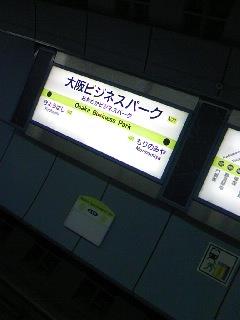 20080531172852