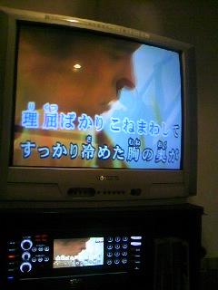 20080721161049