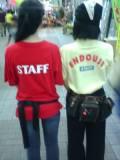 2008tanabata-staff.jpg