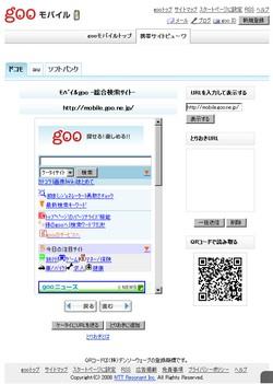 2008-06-29_013931.jpg