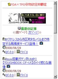 2008-06-29_014140.jpg