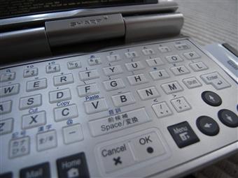R0010350_RRR2008050101.jpg