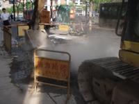 杭州熱力公司