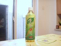 キリン緑茶
