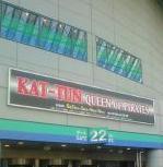 東京ドームボード