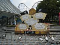 東京ドームオブジェ
