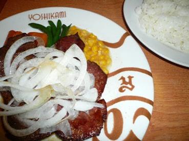 yosikami8WM.jpg