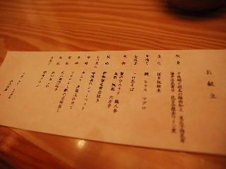 SSC_1620.jpg