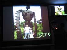7/12Ⅱ 映像