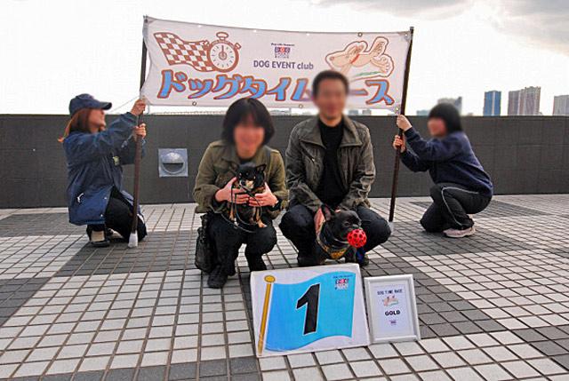 tokyo (53)