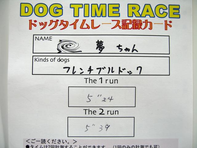2008 04 26  (31)
