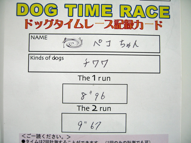 2008 04 26  (32)