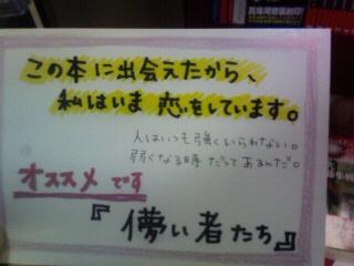 200803271258000.jpg