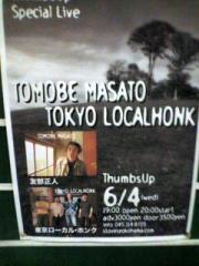 yomobe1.jpg