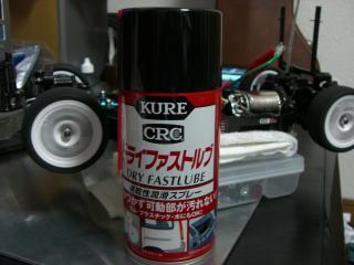 CIMG5970.jpg