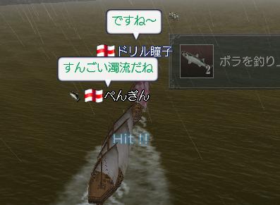 060304sugoidakuryuu.jpg