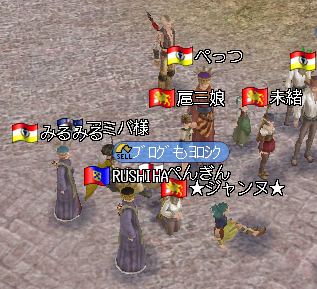 060515burogumoyorosiku.jpg