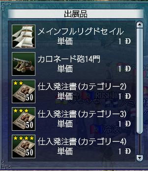 060515syouhin.jpg