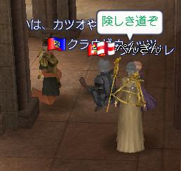 060528kewashiki.jpg