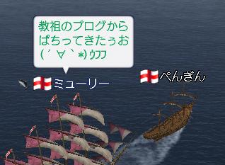 060621kyousono.jpg