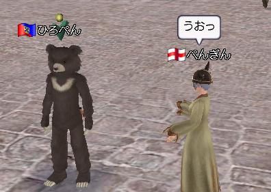 20060502221025.jpg