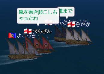 arashiwo.jpg