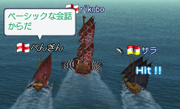 basicnakaiwa.jpg