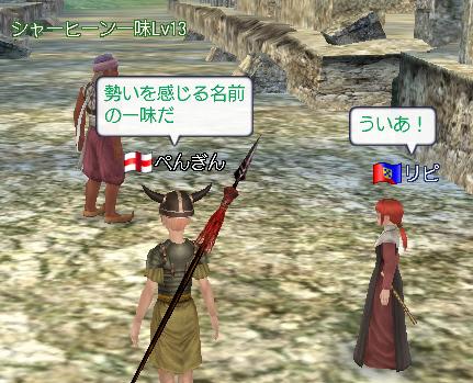ikioiwokannjirunamaeno.jpg
