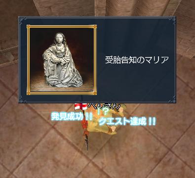 jyutaikokuchino.jpg