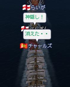 kamikakusi.jpg