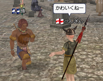 kawaikune-.jpg