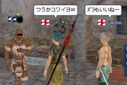kowaiyo.jpg