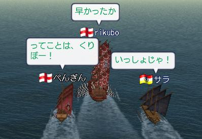 kuribo-.jpg