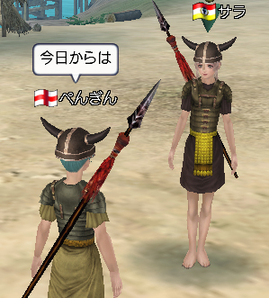 kyoukaraoereha.jpg