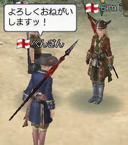 yorosiku.jpg