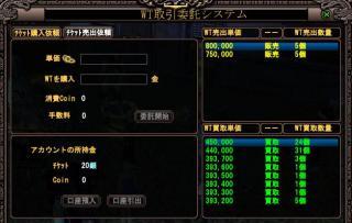 2008-03-19 04-49-30