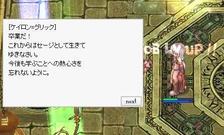 116_20080417110313.jpg