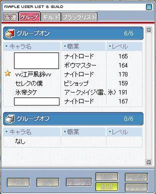WS000060~1