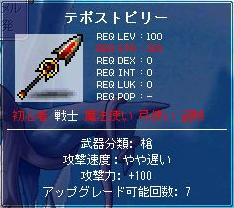 WS000082~1