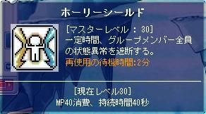 WS000087~1