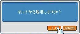 WS000108~1