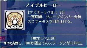 WS000110~1