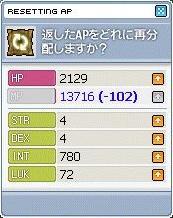 WS000014~1