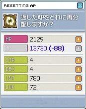 WS000015~1