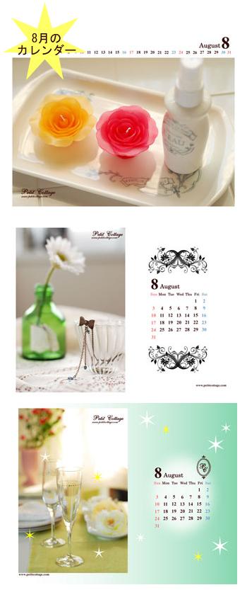 blog0801_02.jpg