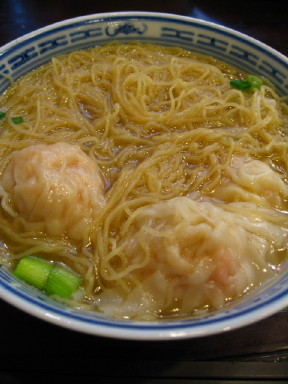 沾仔記の雲呑麺